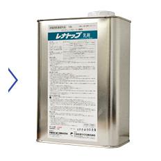 レナトップ乳剤 6L